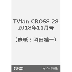 TV fan CROSS(28) 2018年11月号