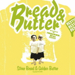 Silver Bread & Golden Butter~Early Best 1972-1981~(ハイブリッドCD)