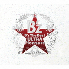 "B'z The Best""ULTRA Pleasure"