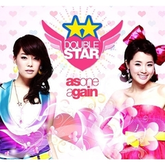 As One (アズ・ワン)/As One Mini Album - Double Star (輸入盤)