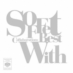 "SOFFet Collaborations Best ""With"""