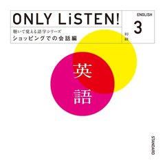 ONLY LiSTEN! English Vol.3