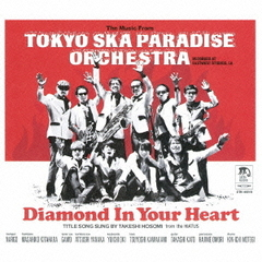 Diamond In Your Heart(DVD付)