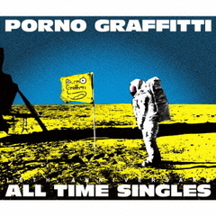 "PORNOGRAFFITTI 15th Anniversary ""ALL TIME SINGLES""<初回限定盤>"