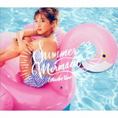 Summer Mermaid(DVD付)