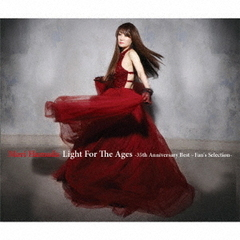 浜田 麻里/Light For The Ages - 35th Anniversary Best ~Fan's Selection -(初回限定盤/CD3枚組+PHOTO BOOK スリーブケース入り)