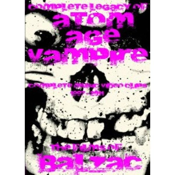 Complete Legacy Of Atom Age Vampire/The Films Of Balzac