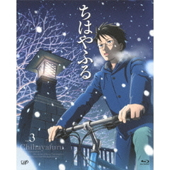 ちはやふる Vol.3(Blu-ray Disc)