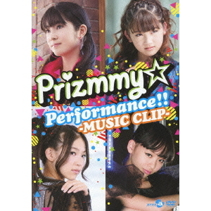 Prizmmy☆/Performance☆ -MUSIC VIDEO-