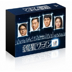流星ワゴン Blu-ray BOX(Blu?ray Disc)