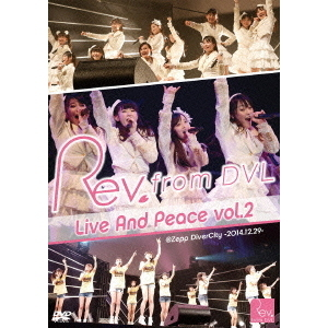 Rev.from DVL/Rev.from DVL Live And Peace vol.2 @Zepp DiverCity -2014.12.29-