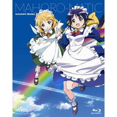 まほろまてぃっく Blu-ray BOX(Blu-ray Disc)