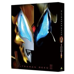 ウルトラマンジード Blu-ray BOX II(Blu-ray Disc)