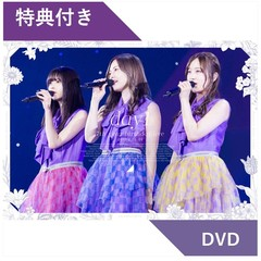 乃木坂46/7th YEAR BIRTHDAY LIVE Day1<セブンネット限定特典:ライブ生写真Aセット(4枚)付き>(DVD)