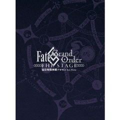 Fate/Grand Order THE STAGE -冠位時間神殿ソロモン- <完全生産限定版>(DVD)