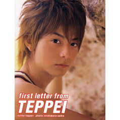 小池徹平写真集first letter from TEPPEI