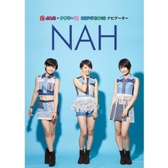 @JAM×ナタリー EXPO 2016 OFFICIAL BOOK(NAH ver.)