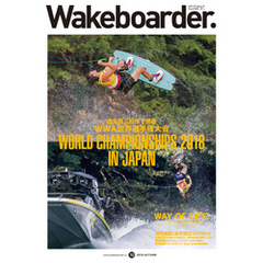 Wakeboarder. #10