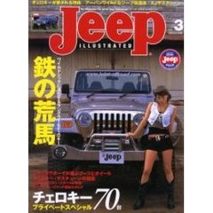 Jeep ILLUSTRATED V.3