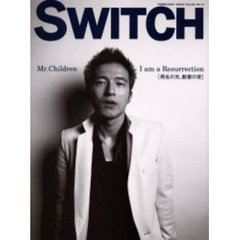 Switch Vol.21No.2 特集・Mr.Children〈I am a resurrection〉