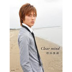 Clear mind