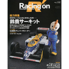 Racing on Motorsport magazine 461
