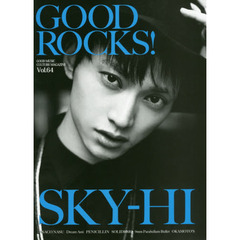 GOOD ROCKS! GOOD MUSIC CULTURE MAGAZINE Vol.64