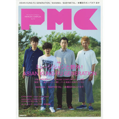 ぴあMUSIC COMPLEX Entertainment Live Magazine Vol.10 ミュージシャンと野外!ASIAN KUNG-FU GENERATION/WANIMA/BABYMETAL