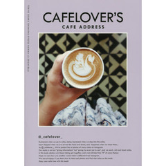 CAFELOVER'S CAFE ADD