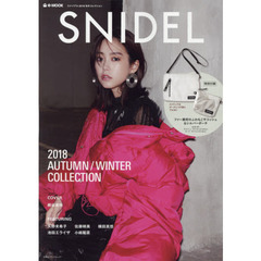 SNIDEL 2018 AUTUMN/WINTER COLLECTION (e-MOOK 宝島社ブランドムック)