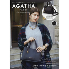 AGATHA PARIS 45th Anniversary Book