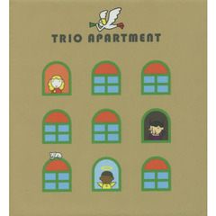 TRIO APARTMENT