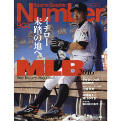 SportsGraphic Number 2016年6月16日号