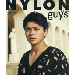 NYLON guys JAPAN GORDON MAEDA STYLE BOOK 2020年2月号