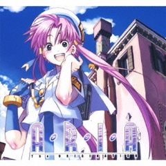 ARIA The ORIGINATION Drama CD BOX