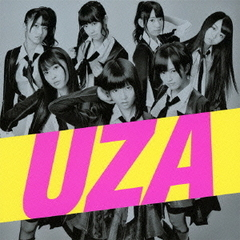 AKB48/UZA(通常盤Type-B/CD+DVD)