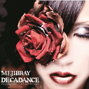 DECADANCE -Counting Goats … if I can't be yours-