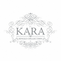 KARA SINGLE COLLECTION