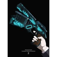 「PSYCHO-PASS サイコパス」Complete Original Soundtrack 2(完全生産限定盤)
