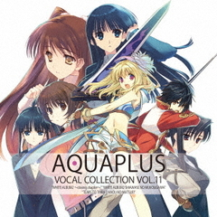 AQUAPLUS VOCAL COLLECTION VOL.11(ハイブリッドCD)