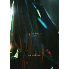 KIM DONG WAN (SHINHWA)/TRACE OF EMOTION (SOLITARY VER)(輸入盤)