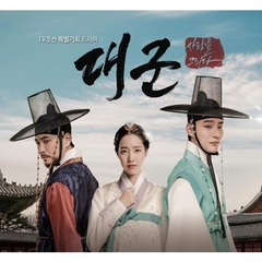 O.S.T (TV CHOSUN)/ROYAL PRINCE : DRAWING LOVE(輸入盤)