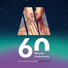Motown 60th Anniversary R&B Mix mixed by DJ KOMORI