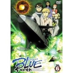 Project BLUE 地球SOS Vol.6(DVD)
