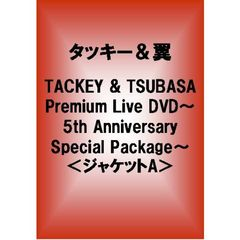 タッキー&翼/TACKEY & TSUBASA Premium Live DVD~5th Anniversary Special Package~ <ジャケットA>