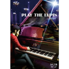 """PLAY THE LUPIN """"clips""""[VPBY-13334][DVD]"""