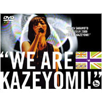 "坂本真綾/坂本真綾 LIVE TOUR 2009 ""WE ARE KAZEYOMI !"""