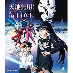 天地無用!in LOVE(Blu-ray Disc)