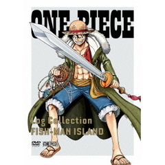 "ONE PIECE ワンピース Log Collection ""FISHMAN ISLAND"" <期間限定生産盤>"