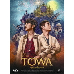 ゆず/LIVE FILMS TOWA -episode zero-(Blu-ray Disc)